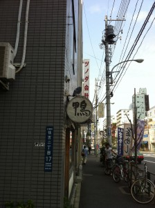 写真 2012-09-22 13 31 52